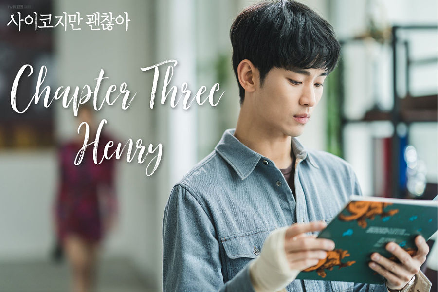 Korean drama inspired book Chapter Three: Henry