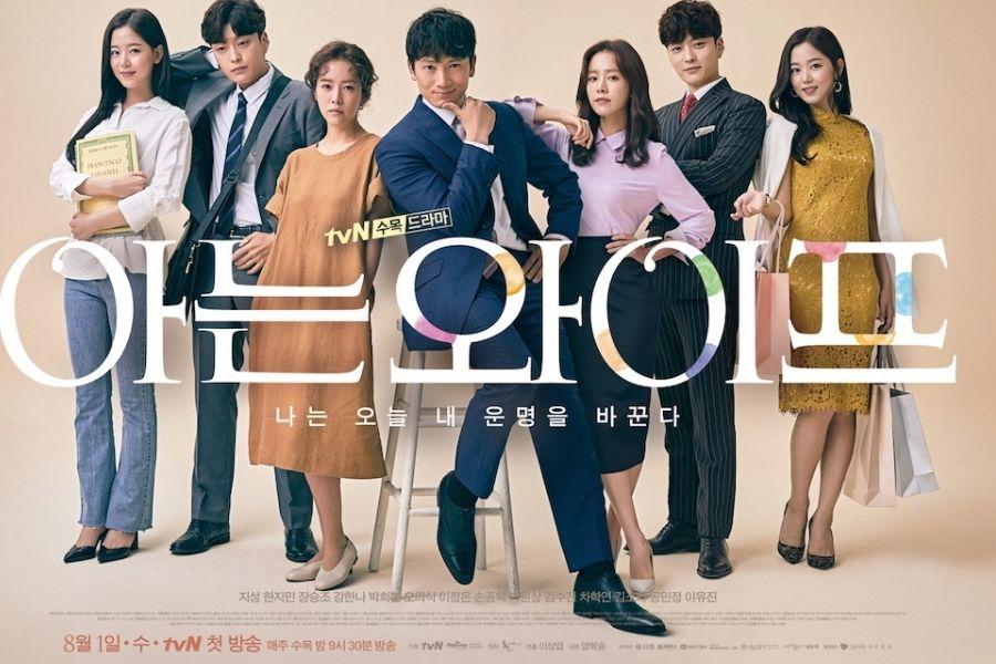 K-Dramas On Netflix To Slurp On (October 2020)