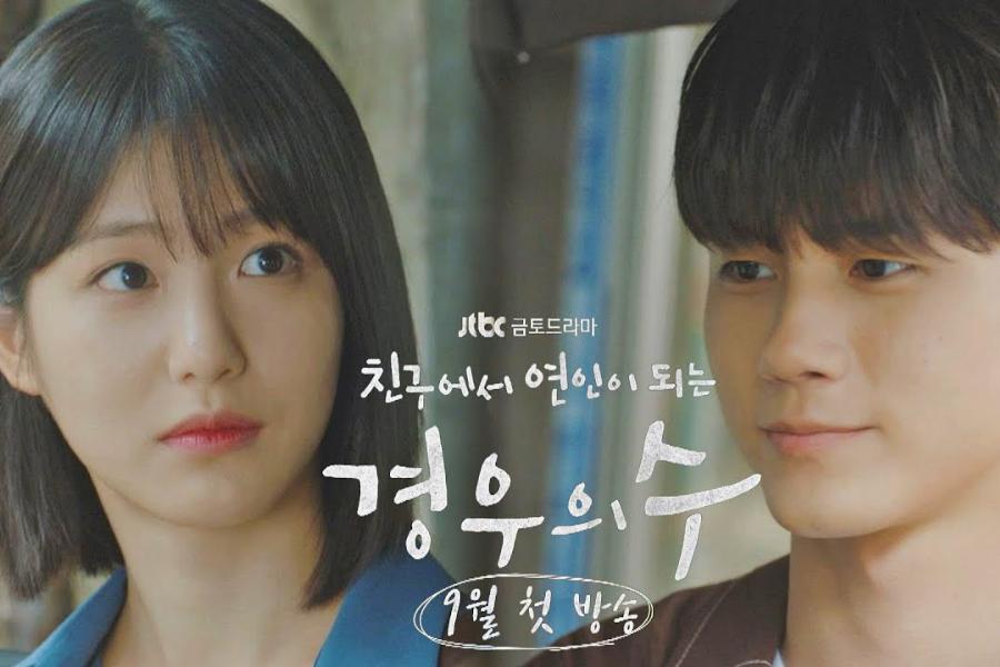 14 Korean Dramas Airing During October 2020