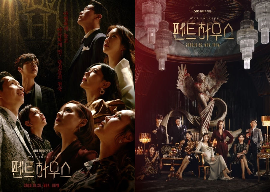 Kdrama Penthouse Premiere Ratings and Censorship Complaints