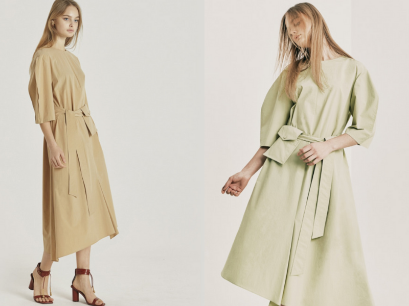 Get The Look: Ye-ji's Beige Belted Dress
