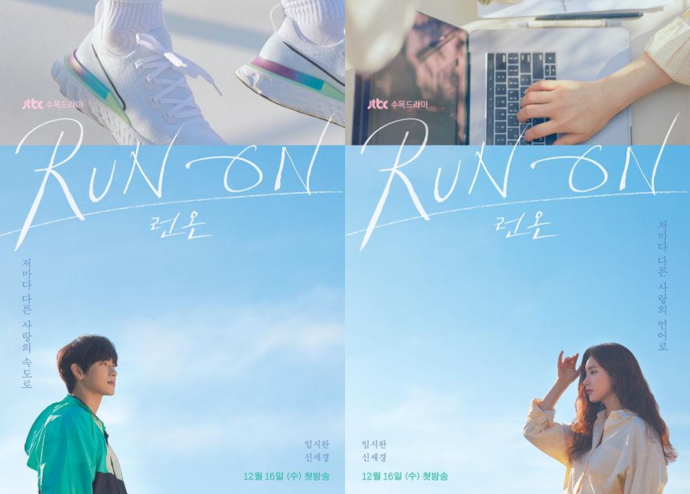 Poster and teaser trailer translation for Run On