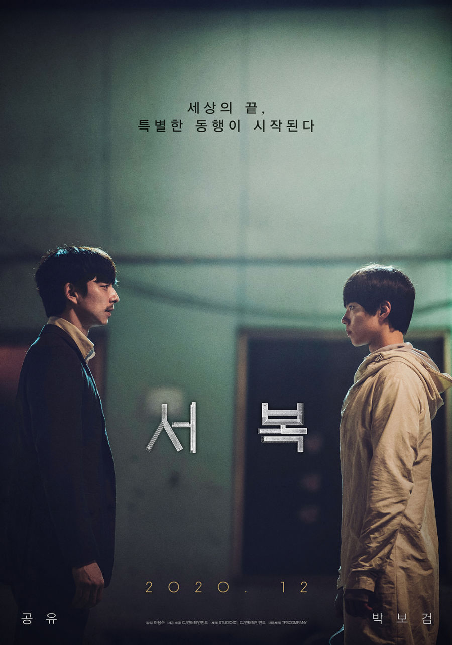 Gong Yoo Protects Park Bo Gum in new Thriller Seo Bok