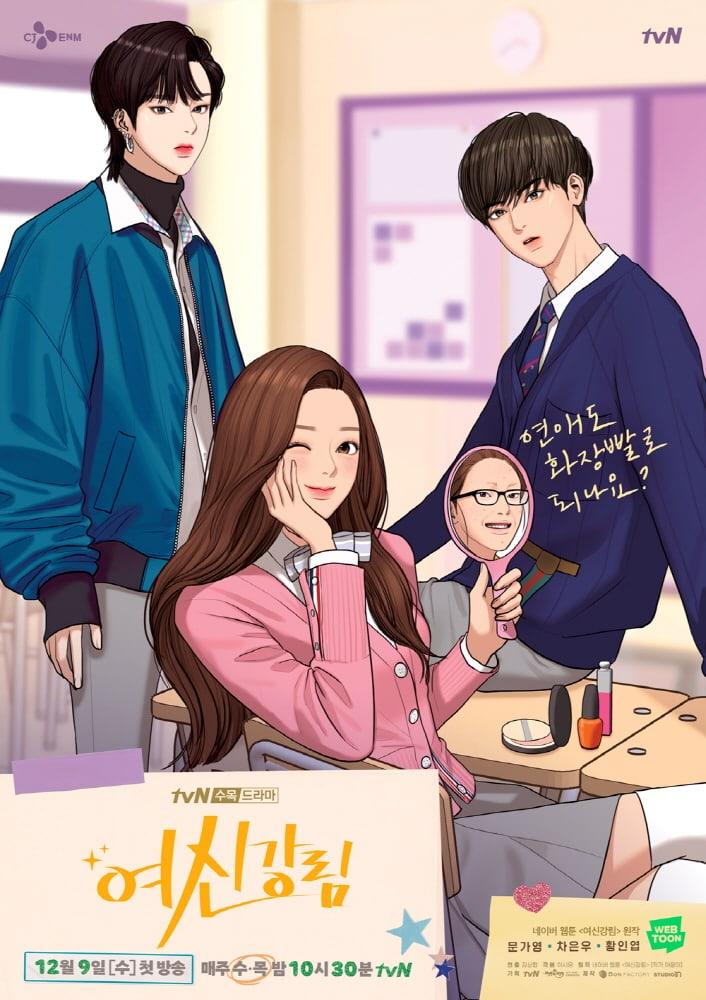 Korean Romantic Comedy in High School True Beauty based on webtoon