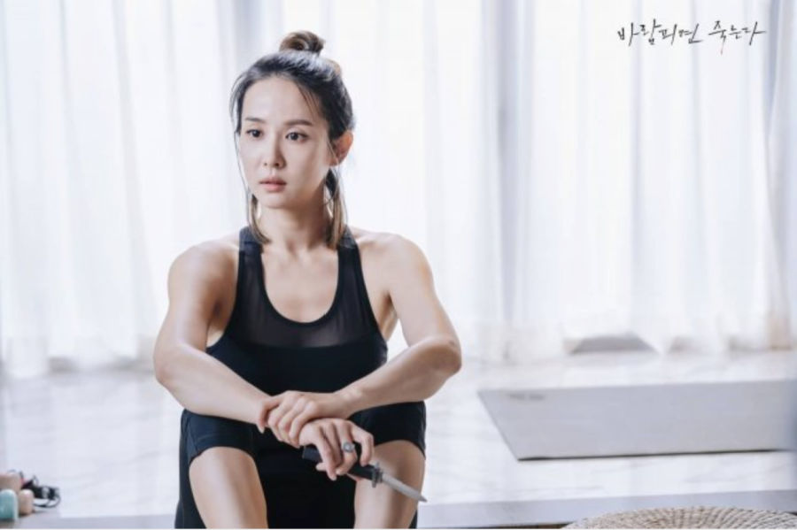 PREVIEW: Cheat On Me If You Can Episode 2 (Eng Translation)