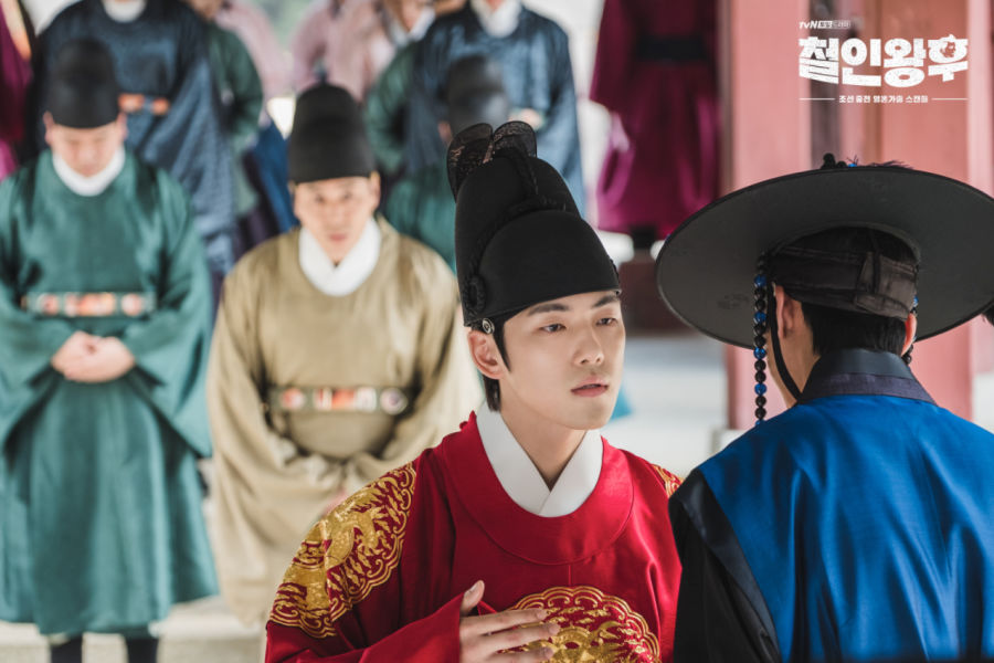 Preview: Mr. Queen Ep 5 (Spoilers)