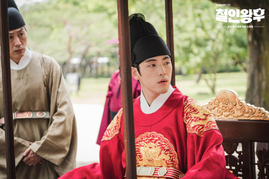 Preview: Mr. Queen Ep 4 (Spoilers)