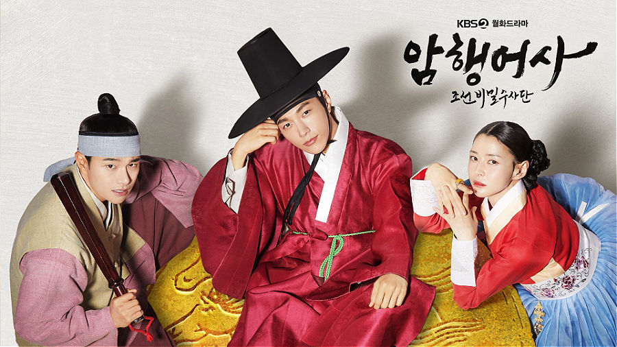 Review: Royal Secret Agent (Episode 1) • Drama Milk