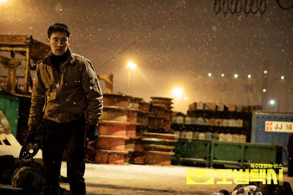 Preview: Taxi Driver (Episode 2)