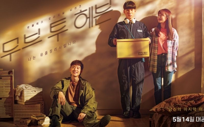 7 Korean Dramas Premiering in the Second Half of May