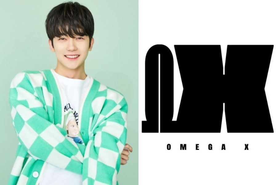 Meet Your New Favorite K-Pop Group: Omega X! (A Drama Milk Exclusive)