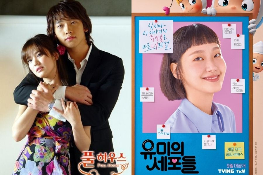 K-Dramas And The 16 Episode Rule (A Short Think Piece)